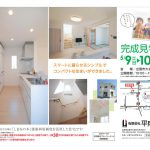 15 上野邸のサムネイル